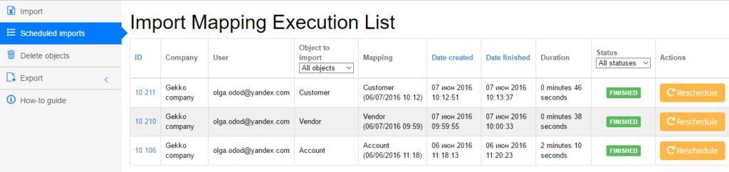 customer import result
